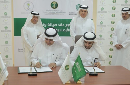 AEC Sing Contract with General Authority for Meteorology and Environmental Protection