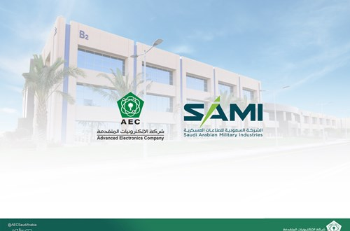 Acquisition of AEC by SAMI