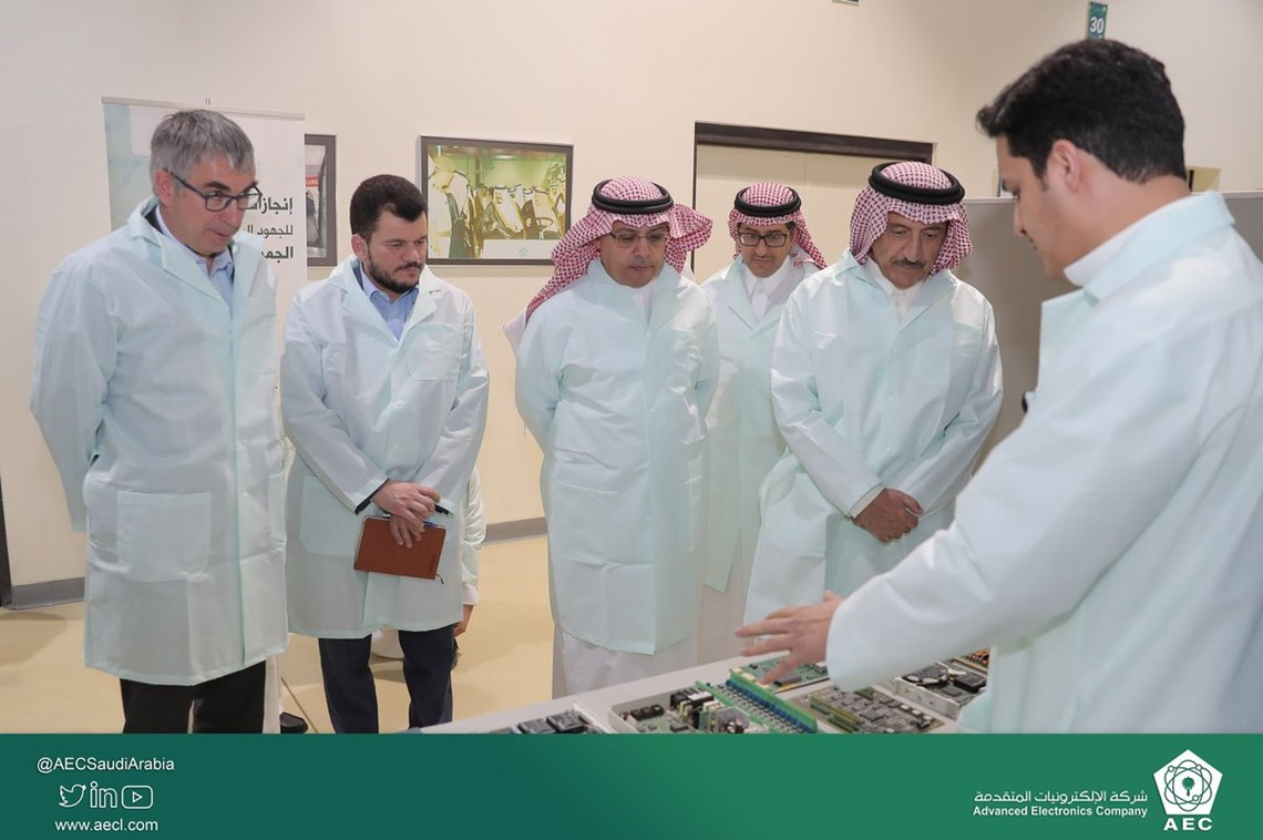 Chairman of Al Fanar visited AEC