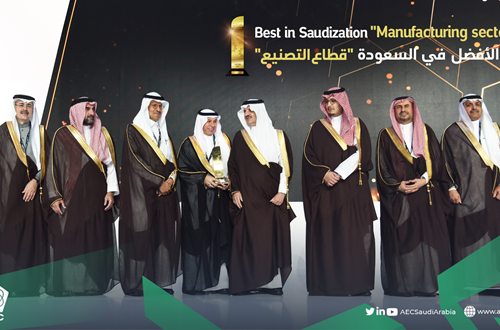 AEC Receives Best in Saudization Award in Manufacturing Sector from Saudi ARAMCO's iktva Program