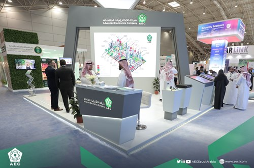 AEC Participates in 3rd IoT Exhibition and Conference